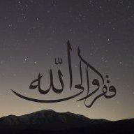 من المسلمين